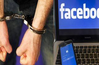 ΣΟΚ στην Αλεξανδρούπολη: Προσπάθησε να αποπλανήσει ανήλικο μέσω… facebook