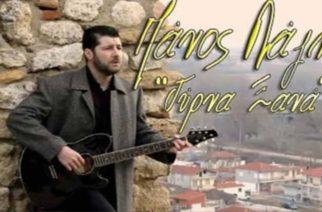 Νέο τραγούδι και video clip του Εβρίτη Πάνου Λάζη γυρισμένο στο Κάστρο Διδυμοτείχου