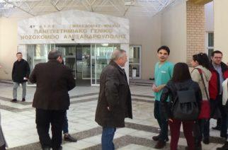 Νοσοκομείο Αλεξανδρούπολης: Απλήρωτοι από τον ΟΑΕΔ οι συμβασιούχοι υγείας