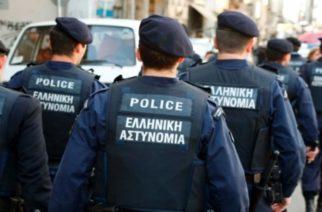 Ιδρυτική διακήρυξη της νέας συνδικαλιστικής κίνησης Αστυνομικών (ΕΝ.Α)
