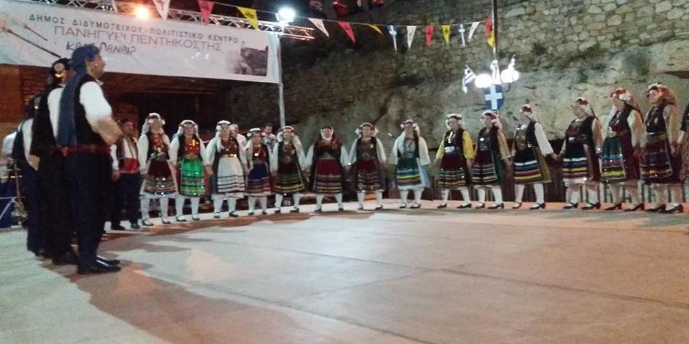 Απόψε μας περιμένουν όλους στο Ελληνοχώρι Διδυμοτείχου