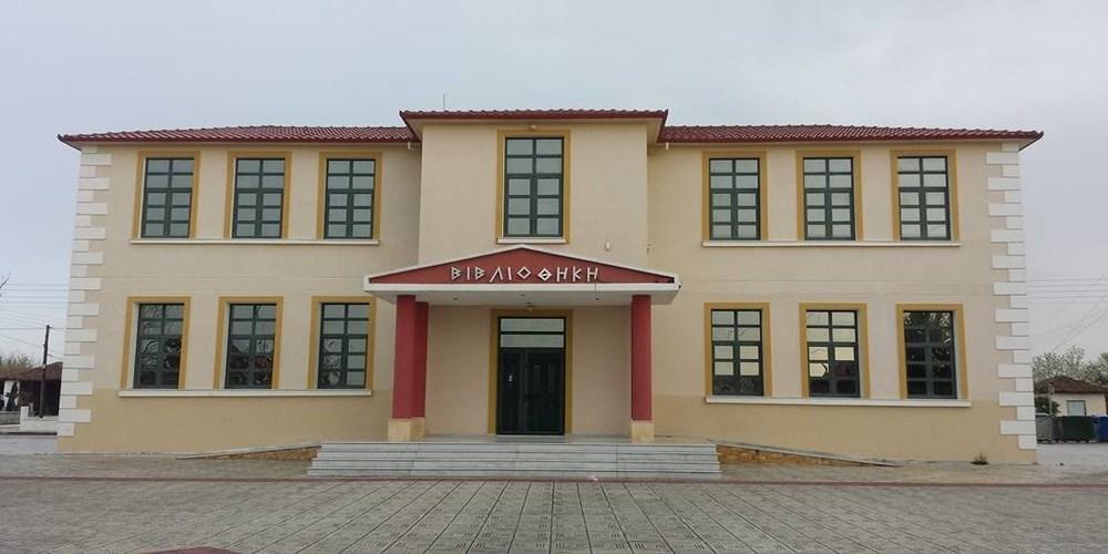 Ευσταθία Ματζαρίδου: Βιβλιοθήκη Κυπρίνου-Όλοι οι άθλοι μαζί. Στείλτε βιβλία