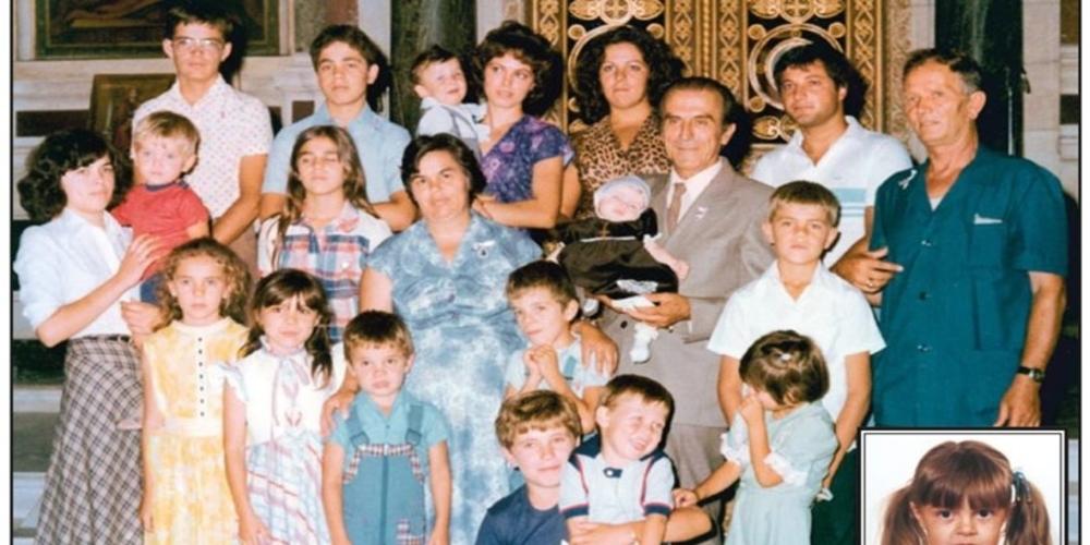 Πέθανε ο Έλληνας υπερπολύτεκνος, κάτοχος του Ρεκόρ Γκίνες με 19 παιδιά!!!