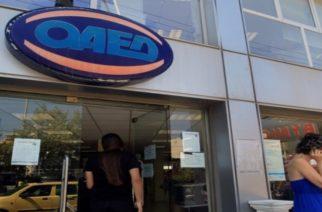 ΟΑΕΔ: Έρχονται 3.494 προσλήψεις κοινοφελούς εργασίας