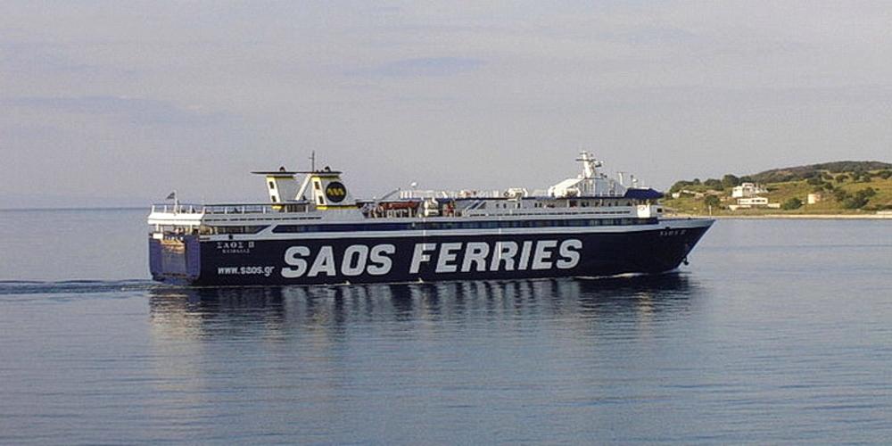 ΣΑΜΟΘΡΑΚΗ: Έκτακτα δρομολόγια Παρασκευές και Σάββατα του Ιουλίου από την SAOS Ferries