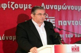 Ο Γ.Γ του ΚΚΕ Δημήτρης Κουτσούμπας μιλάει σε λίγο στην Αλεξανδρούπολη