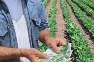 Πληρωμές στον Έβρο από ΕΛΓΑ και για πρόωρες συνταξιοδοτήσεις από ΟΠΕΚΕΠΕ