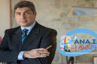 Μιχαηλίδης: Ο κ.Λαμπάκης απειλεί την ΕΓΝΑΤΙΑ με μηνύσεις, αλλά τις δίνει 500 χιλ. ευρώ…