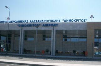 Αλεξανδρούπολη: Μόνο 2 πτήσεις τσάρτερ (από Παρίσι) όλο το καλοκαίρι!!!