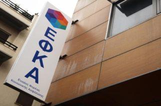 ΕΦΚΑ: Επίορκοι υπάλληλοι έκλεψαν, αλλά επιστρέφουν λόγω έλλειψης πειθαρχικών συμβουλίων!!!