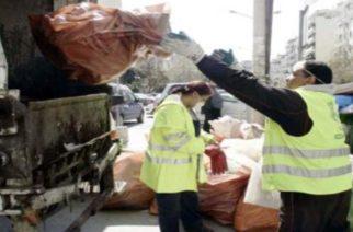 ΑΠΕΡΓΙΑ ΤΕΛΟΣ. Άρχισαν να μαζεύουν τα σκουπίδια