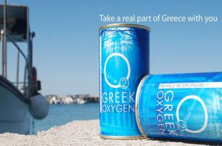 Πουλάνε αέρα… ελληνικό σε συσκευασία αναψυκτικού για σουβενίρ