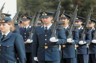 Στρατιωτικές Αστυνομικές Σχολές: Mέχρι πότε υποβάλουν δικαιολογητικά οι Έλληνες του Εξωτερικού
