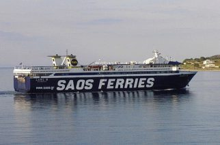 SAOS FERRIES: Ποιά πτώση 40%; Αύξηση επιβατών, οχημάτων είχαμε Ιούνιο και Ιούλιο