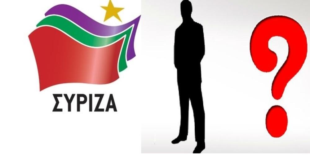 ΑΠΟΚΛΕΙΣΤΙΚΟ: Άρχισε να ψάχνει υποψήφιο δήμαρχο Αλεξανδρούπολης ο ΣΥΡΙΖΑ. Η μυστική σύσκεψη
