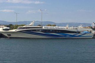 CS Ferries: Εδώ και 20 μέρες ο κ.Κουρμουμπλής δεν υπογράφει να αρχίσουμε δρομολόγια
