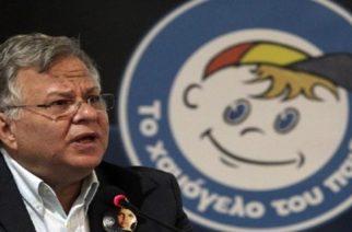 Ζητούν 4 εκατ. ευρώ απ΄το «Χαμόγελο του Παιδιού» για ΕΝΦΙΑ, φόρους, τέλη κυκλοφορίας