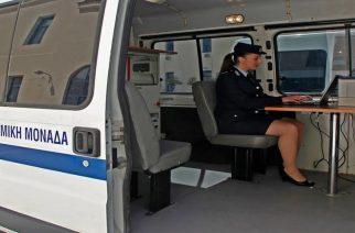 Σε ποιά χωριά του Έβρου θα βρεθούν οι Κινητές Αστυνομικές Μονάδες