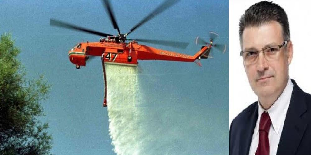 Οι φωτιές σε Κίρκη, Λευκίμμη και το… Πυροσβεστικό ελικόπτερο