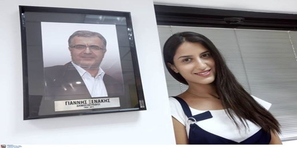 ΜΠΡΑΒΟ: Η ΑΕΚ προσέλαβε την κόρη του αείμνηστου Εβρίτη δημοσιογράφου Γιάννη Ξενάκη