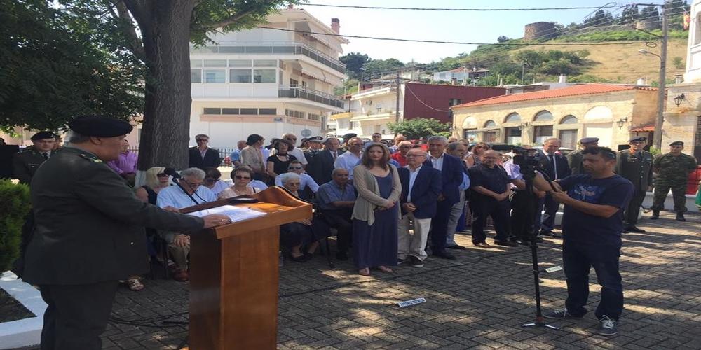 Το Διδυμότειχο τίμησε τους πεσόντες καταδρομείς του στην Κύπρο Δοϊτσίδη και Χατζόπουλο