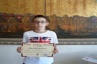 ΜΠΡΑΒΟ: Ο 11χρονος Βασίλης Πατσίδης από το Διδυμότειχο ΠΡΩΤΟΣ στον 5ο Πανελλήνιο Μαθητικό Διαγωνισμό Φυσικών