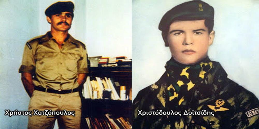 Διδυμότειχο: Μνημόσυνο για τους πεσόντες στην Κύπρο Εβρίτες καταδρομείς Δοϊτσίδη και Χατζόπουλο