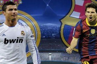 ΕΒΡΟ…betατζής: Βλέπω γκολ σε Μπάρτα-Ρεάλ, Γιούβε-Λάτσιο και Γαλλία