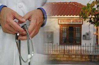 Δώδεκα θέσεις Αγροτικών Γιατρών προκηρύχθηκαν για τον Έβρο. Αιτήσεις ως 25 Αυγούστου