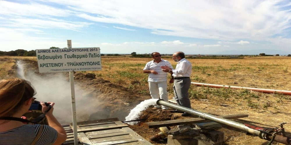 Με 6,2 εκατ. ευρώ προχωρά η αξιοποίηση του γεωθερμικού πεδίου Αρίστεινου Αλεξανδρούπολης