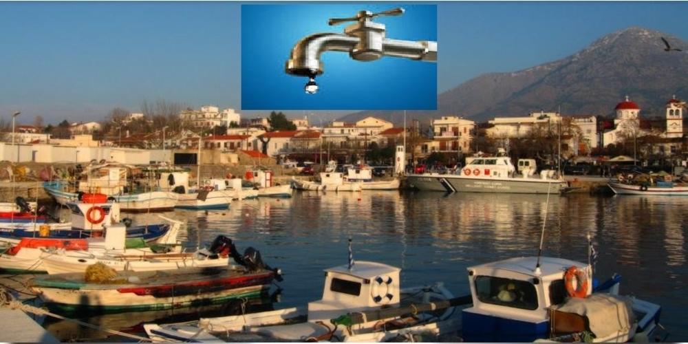 Σαμοθράκη: Καθημερινές διακοπές νερού για 6 ώρες σε Καμαριώτισσα και Αλώνια