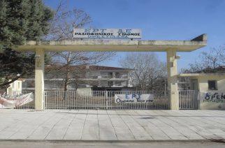 Έκκληση κατοίκων: Κάντε κάτι για το πάρκο δίπλα στην ΕΡΑ Ορεστιάδας