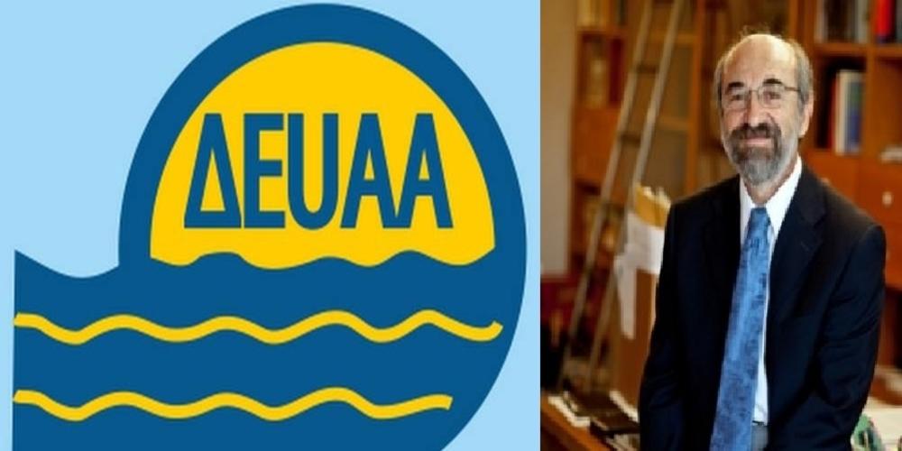 Μιχαηλίδης: Πρώτο βήμα ιδιωτικοποίησης της ΔΕΥΑΑ, από την δημοτική αρχή.