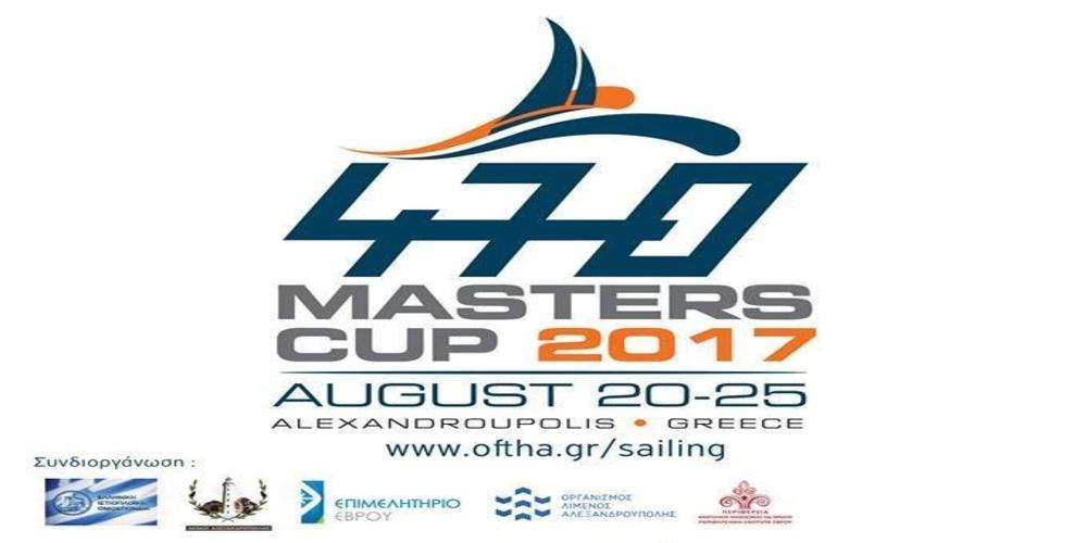 Αλεξανδρούπολη: Αρχίζει σήμερα το Παγκόσμιο Πρωτάθλημα «470 MASTERS CUP»
