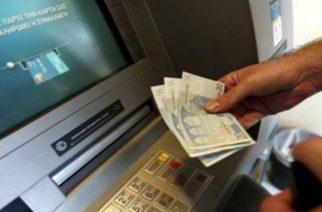 Χαλάρωση των capital controls – Πόσο αυξάνεται η ανάληψη το μήνα