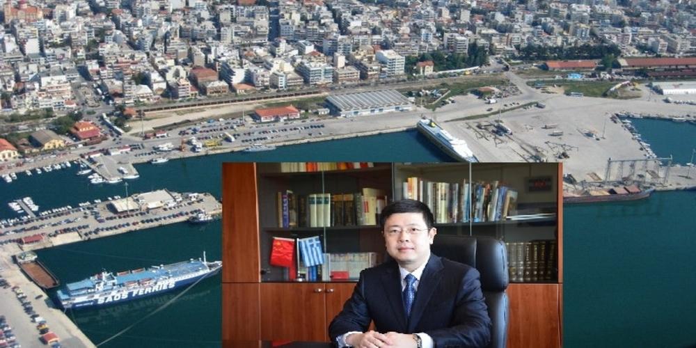 Κινέζος πρέσβης: Ενημερώθηκα για τον ΟΛΑ και τις ευκαιρίες που προσφέρονται