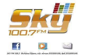 SKY 100,7: Η αγαπημένη μουσική συνήθεια των Εβριτών εδώ και 30 χρόνια