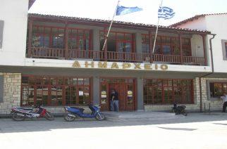 Δήμος Διδυμοτείχου: Διαθέτει κλιματιζόμενο χώρο λόγω καύσωνα, αλλά μόνο για… 5 ώρες