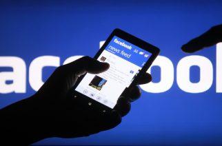 ΣΥΝΕΒΗ ΠΡΙΝ ΛΙΓΟ: Προβλήματα με facebook και instagram . Που οφείλονται!!!