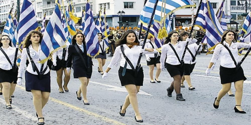 ΜΕΓΑΛΗ ΑΝΑΤΡΟΠΗ: Σημαιοφόροι με κλήρωση και όχι την βαθμολογία στα σχολεία