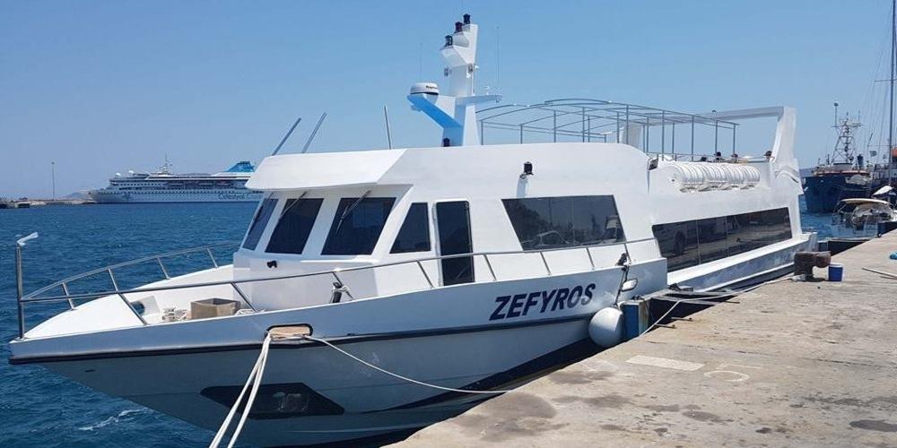 SAOS Ferries: Το Λιμεναρχείο αρνήθηκε να εφαρμόσει την προβλεπόμενη διαδικασία για τα δρομολόγια του ΖΕΦΥΡΟΣ
