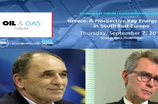 """Επίκεντρο παγκοσμίου ενδιαφέροντος η Αλεξανδρούπολη, με το """"1st Oil & Gas Forum"""""""