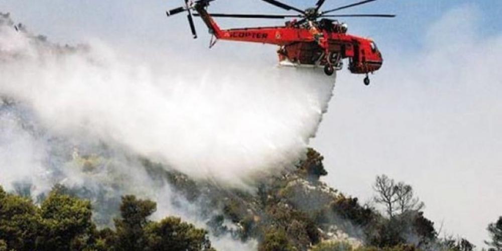 Επίθεση Ν.Δ στην Κυβέρνηση για τα Πυροσβεστικά ελικόπτερα που ακόμα δεν ήρθαν