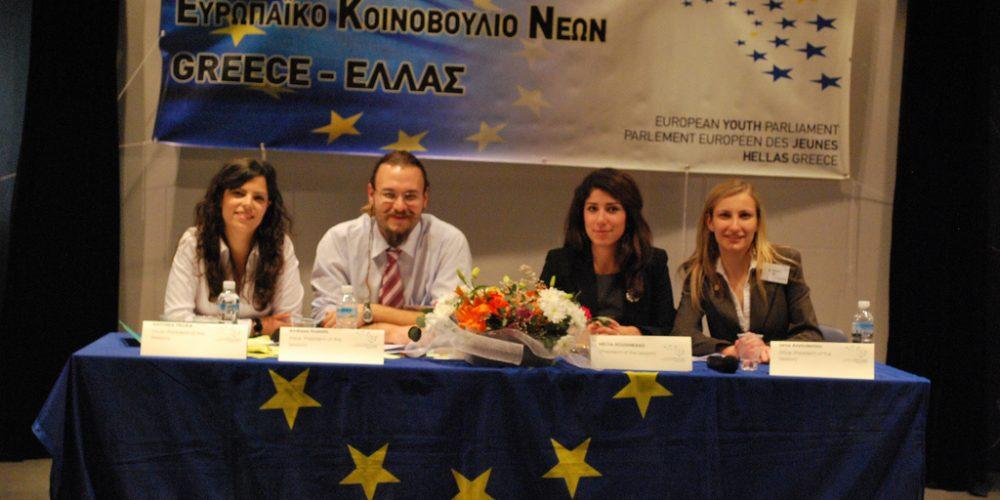 Το 6ο Διεθνές Φόρουμ του Ευρωπαϊκού Κοινοβουλίου Νέων Ελλάδος στην Θράκη (20-27 Αυγούστου)