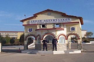 Προσλήψεις 15 ατόμων στην Σχολή Αστυφυλάκων Διδυμοτείχου