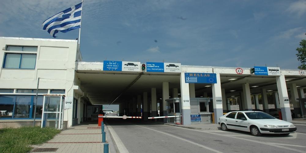 Τούρκοι και Βούλγαρος συνελήφθησαν στους Κήπους για διακίνηση 5 λαθρομεταναστών