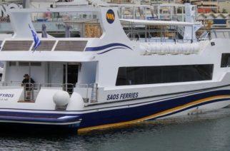 ΖΕΦΥΡΟΣ: Μεγάλες ΠΡΟΣΦΟΡΕΣ ακόμα και με 10 ευρώ για ταξίδι από και προς Σαμοθράκη