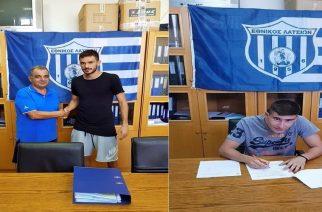 Στην Κύπρο συνεχίζουν την καριέρα τους δυο Εβρίτες ποδοσφαιριστές