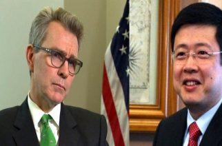 Επίκεντρο διεθνών οικονομικών εξελίξεων με Αμερικανούς, Κινέζους, γίνεται η περιοχή μας