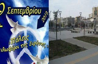 """Ορεστιάδα: Εκδηλώσεις Παγκόσμιας εμβέλειας """"Πόλεις Αγγελιοφόροι της Ειρήνης"""" 6-9 Σεπτεμβρίου"""